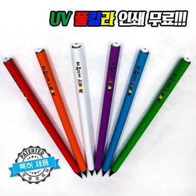쥬얼리 지압보석 연필 [신제품]