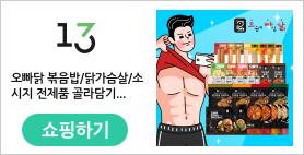 """김선호, 각종 의혹 """"심려 끼쳐 죄송…사실관계 파악"""""""