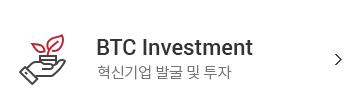 BTC Investment