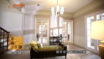 张馨-室内设计 : 创造空间独立性