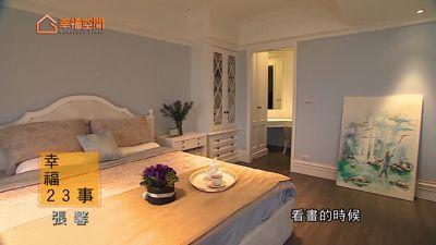 电视节目表 - :::幸福空间:::华人首选室内设计,装潢
