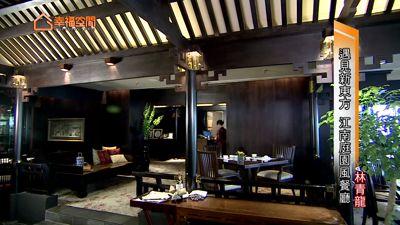 大砌诚石 空间设计-室内设计 : 德国精粹工艺 顶级商