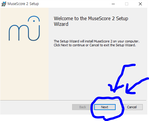 MuseScore 설치 프로그램 첫 화면