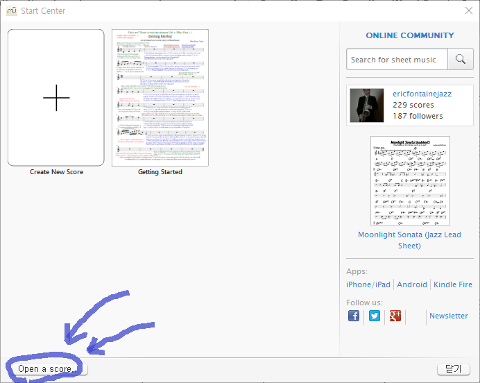 MuseScore 시작화면에서 악보 파일 불러오기