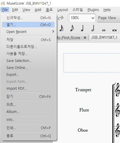 """메뉴에서 """"File > 열기""""를 선택"""