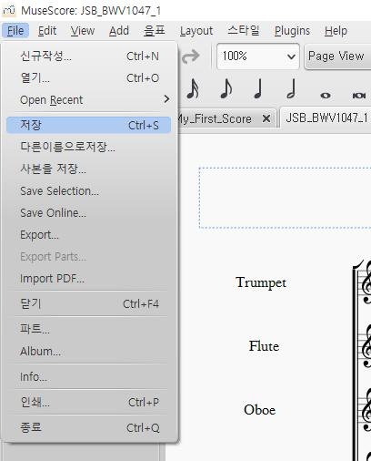 """File > 저장"" 메뉴를 선택하여 파일 저장"