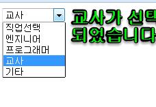 select box 화면
