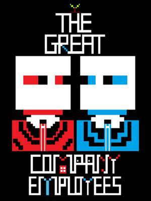 위대한 회사원들(The Great Company Employees)