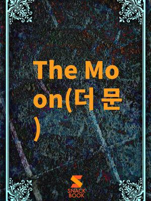 The Moon(더 문)