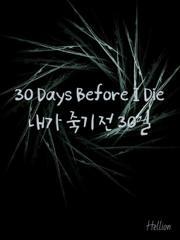 30 Days Before I Die