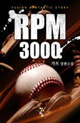 RPM3000