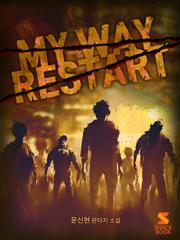 My Way, Restart.