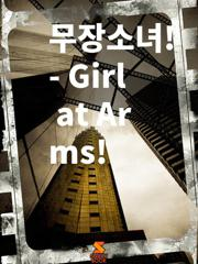 무장소녀! - Girl at Arms!