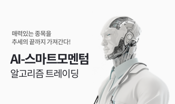 AI-1008