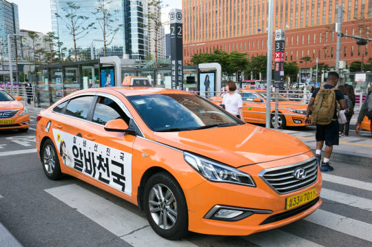 在首爾乘出租車,支付就用支付寶