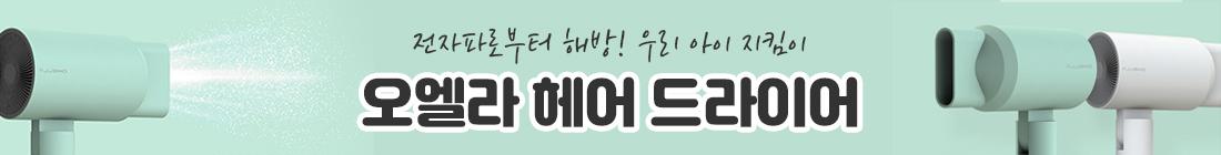 A07_상품상세중단