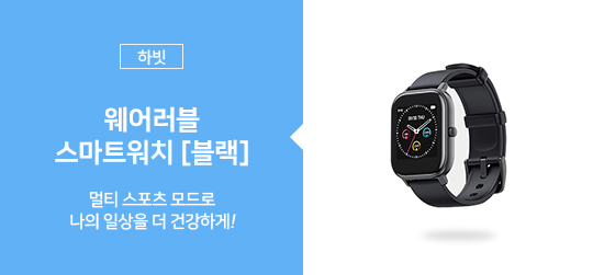 [하빗] 웨어러블 스마트워치 M9006 [블랙]