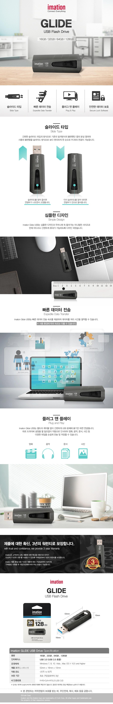 [샌디스크] GLIDE 32GB