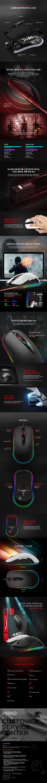 [ABKO] 게이밍 마우스 A530 3389 RGB [화이트]