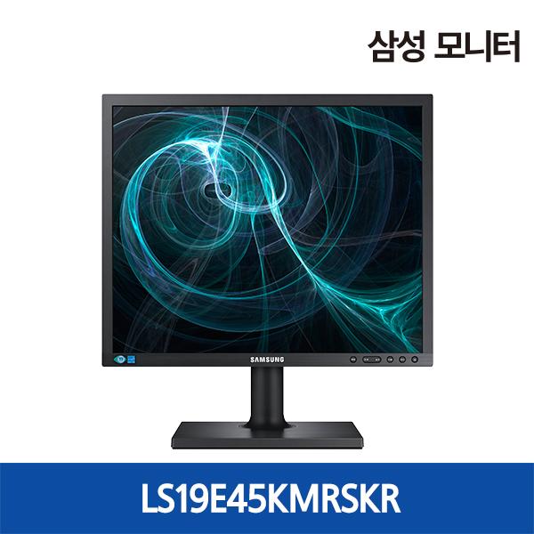 [삼성전자] 삼성모니터 S19E45K