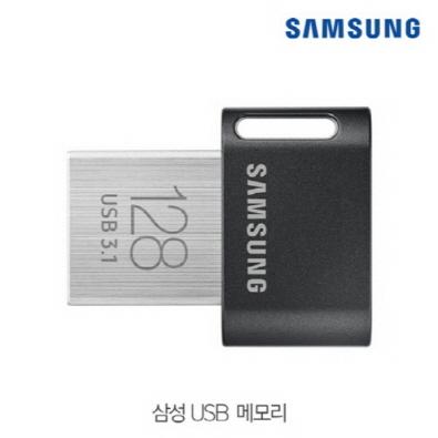 [삼성전자] USB3.1 메모리 MUF-128AB 128GB