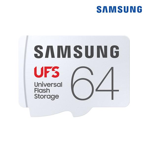 [삼성전자] UFS, 유니버설 플래스 스토리지 64GB