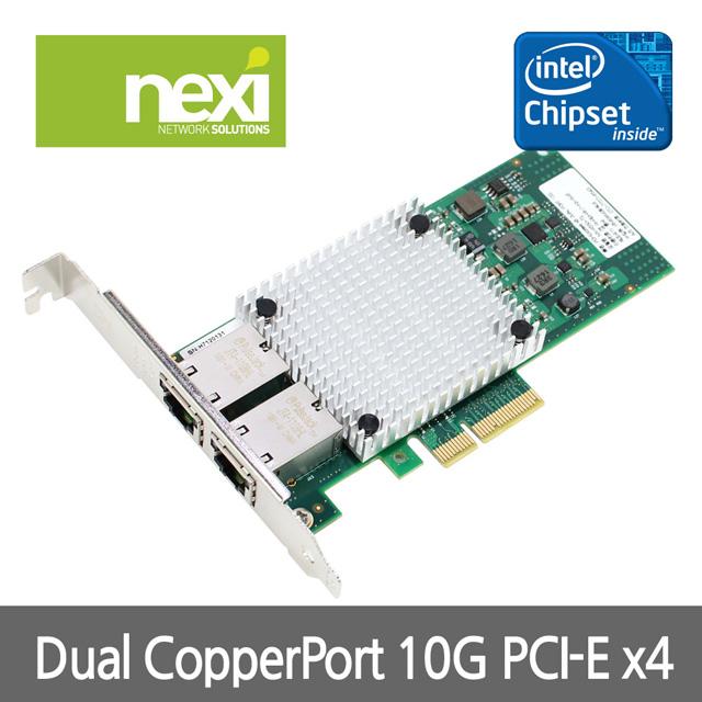 [NEXI] NX546 PCI-e x8 10G 듀얼랜카드 (NX-X550-T2)