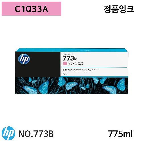[HP] 정품플로터잉크 No.773B C1Q33A Light Magenta (Z6800/775ml)