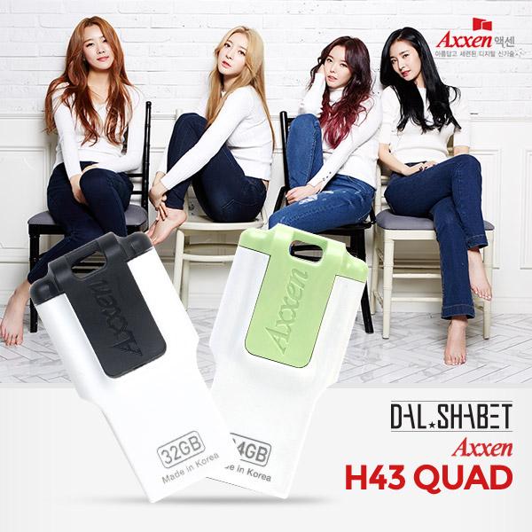 [액센]i-Passion H43 QUAD 4G [블랙]