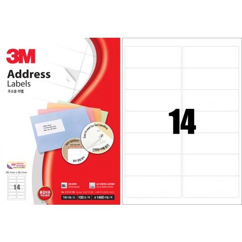 [3M] 21314-100 일반형 분류표기용 라벨(14칸, 100매)