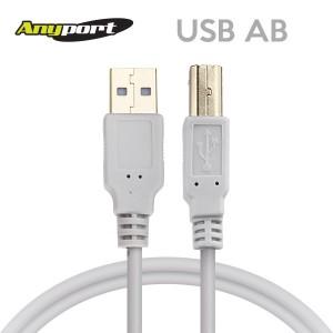 [ANYPORT] 애니포트 USB 2.0 AM-BM 프린터케이블 3M [AP-USB20AB030]
