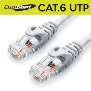 [ANYPORT] 애니포트 CAT.6 UTP 다이렉트 랜케이블 그레이 10M [AP-6UTP-10M(G)]