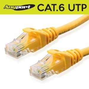 [ANYPORT] 애니포트 CAT.6 UTP 다이렉트 랜케이블 옐로우 10M [AP-6UTP-10M(Y)]