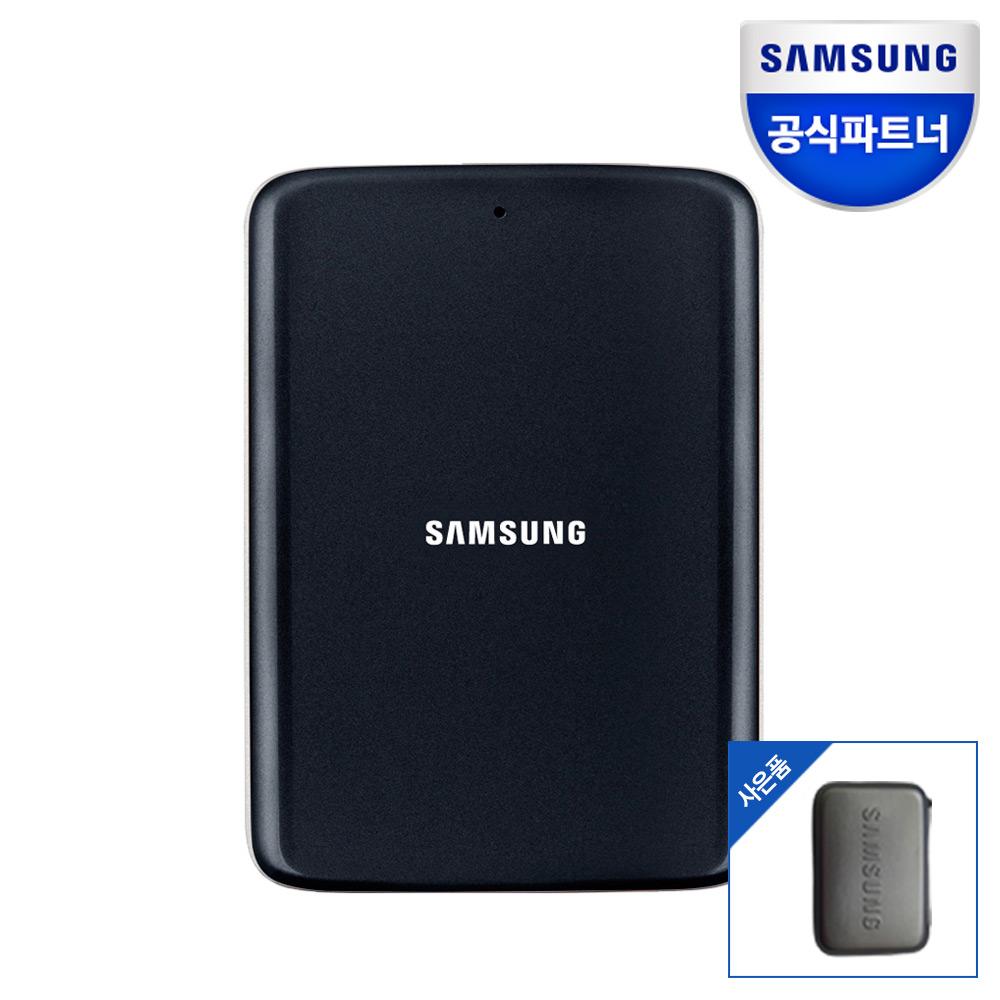 [삼성전자] Portable HDD H3 (1TB) 블랙
