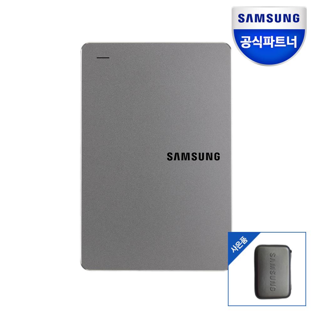 [삼성전자] Portable HDD Y3 (1TB) 그레이