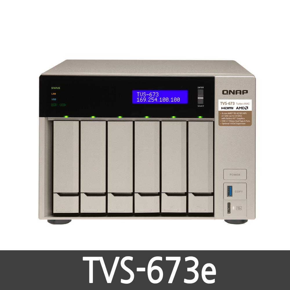 [QNAP] TVS-673e-4G (하드미포함)