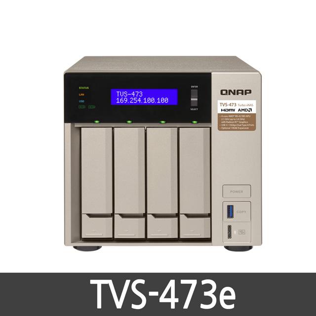[QNAP] TVS-473e-4G (하드미포함)