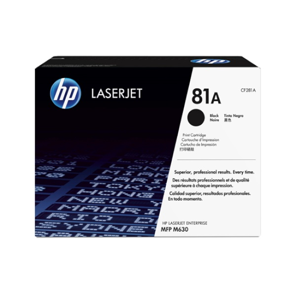 [HP] 정품토너 No.81A CF281A 검정 (M605dn/10.5K)