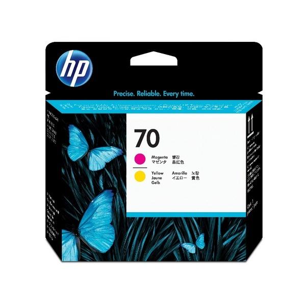 [HP] 정품플로터잉크 No.70 C9406A  빨강/노랑 (DesignJet  Z2100,3100,3200. Z5200)