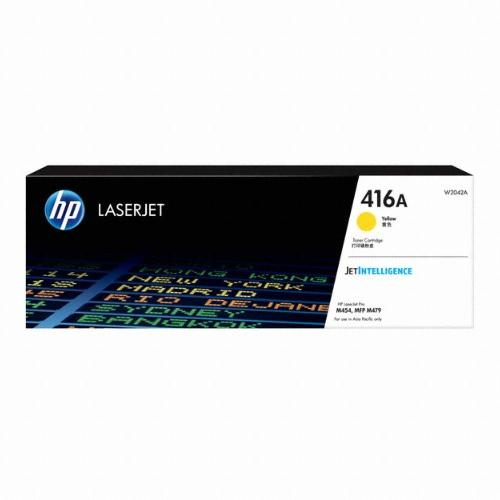 [HP] 정품토너 No.416A W2042A 노랑 (M454/MFP M479 series/2,100매)