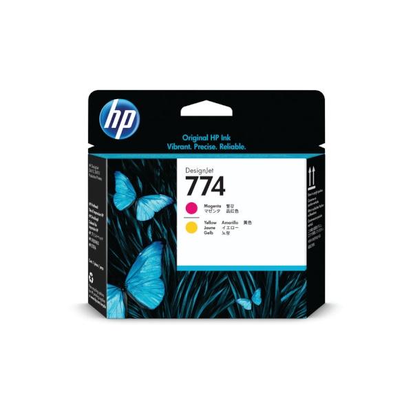 [HP] 정품플로터잉크 No.774 P2V99A (정품헤드/빨강+노랑/플로터용)