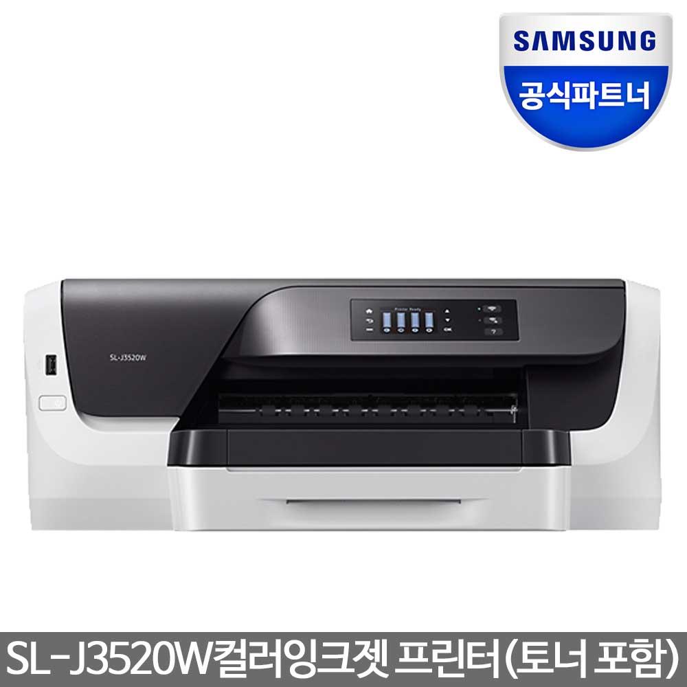 [삼성전자] 컬러 잉크젯 프린터 SL-J3520W/분당 34매 빠른 출력으로 사무 환경에 적합한잉크젯 프린터!