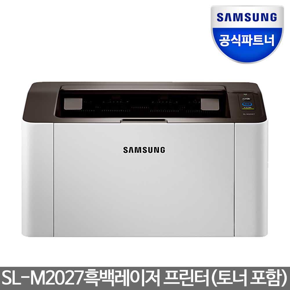 [삼성전자] 흑백 레이저 프린터 SL-M2027 /첫 장 인쇄 시간 8.5초~ 분당 A4용지 18매를 출력할 수 있다!