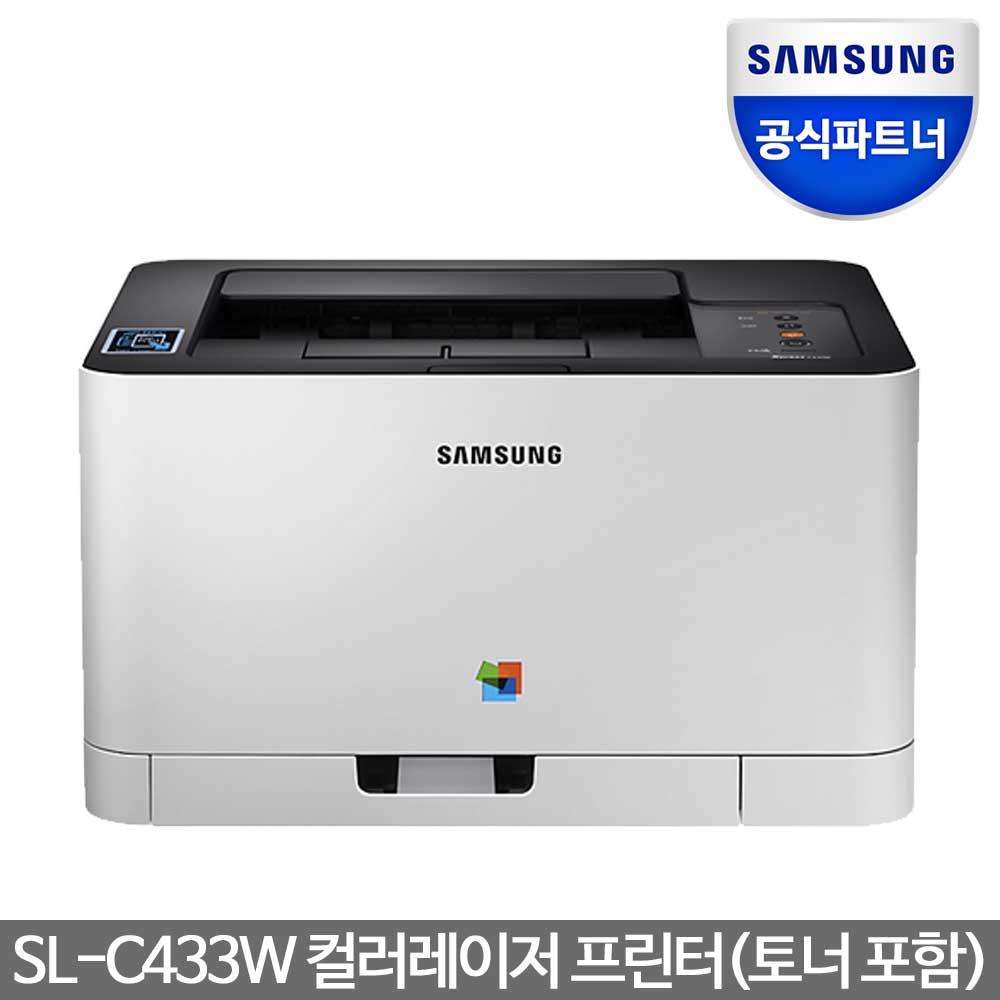 [삼성전자] 컬러 레이저 프린터 SL-C433W /64MB를 사용하여 분당 18매까지 출력! Wi-Fi 기능을 사용하여 스마트 프린팅!