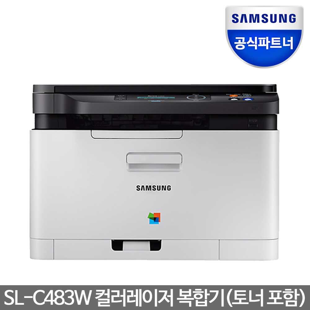 [삼성전자] 컬러 레이저 복합기 SL-C483W/128MB를 사용하여 분당 18매까지 출력