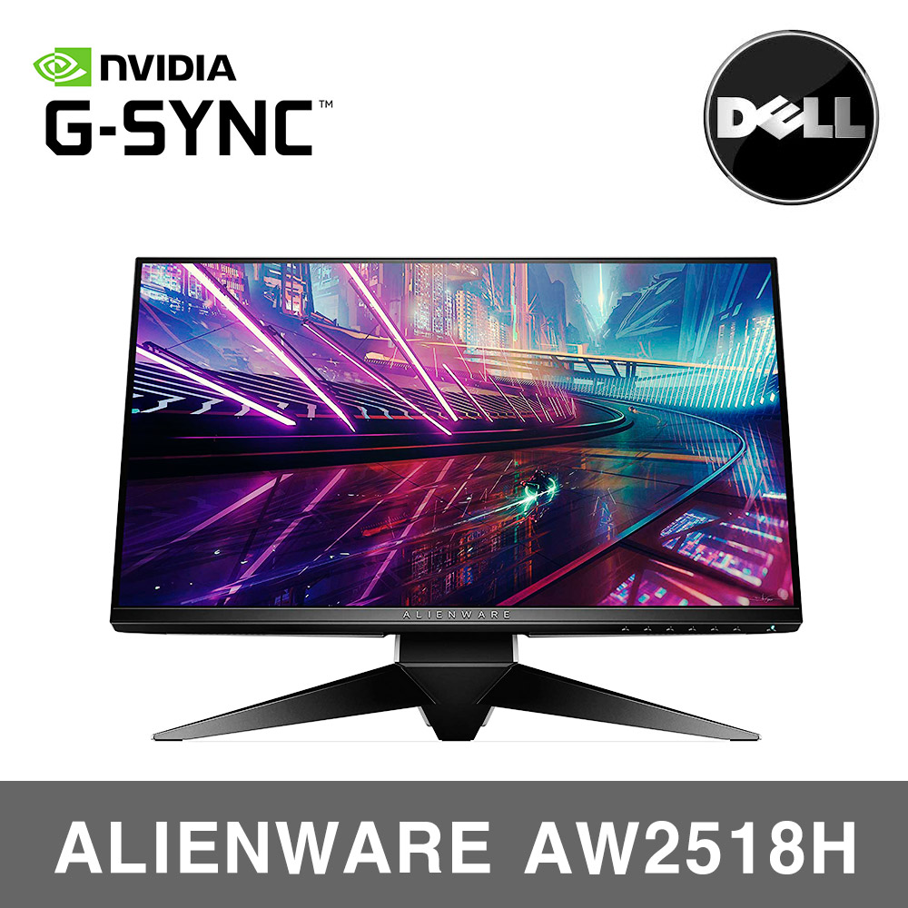 [DELL] Alienware AW2518H *G-Sync 게이밍 모니터