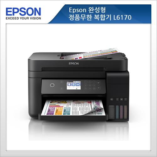 [EPSON] 엡손 정품 무한 L6170 (무한잉크)