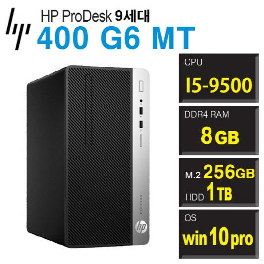 [HP] 프로데스크 400 G6 MT 6CF44AV [i5-9500/RAM 8GB/SSD 256GB/HDD 1TB/Win10 Pro]