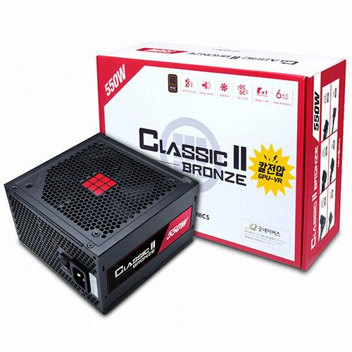 [마이크로닉스] Classic II 550W 80PLUS Bronze 230V EU HDB