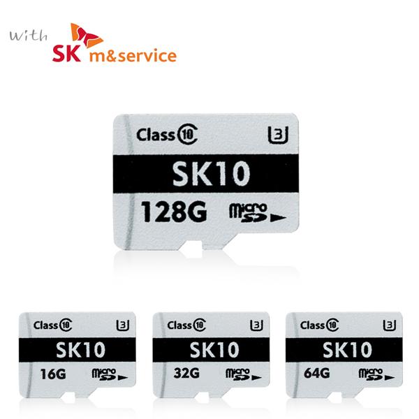 [액센] 액센 with SK SK10 MicroSD CARD 128GB